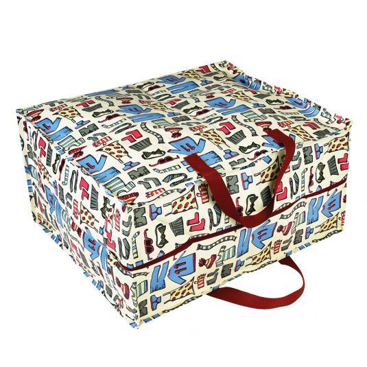Neal Layton & Rex london Limited Edition Jumbo Storage Bag