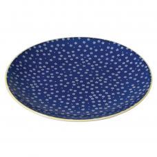Japanese Side Plate Petite Daisy